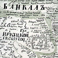 "A pad of the map from ""Siberian atlas, composed by S.Remezov in 1701"""
