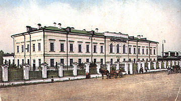 "Ivan's and Matrjonais hospital. From S.Medvedev's book ""Irkutsk on post-cards"""