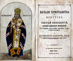 "The title of the book ""Begin of Christianity in Irkutsk"""