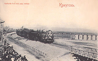"The first train arrival to Irkutsk on the 16 August 1898. Photo from S.Medvedev's book ""Irkutsk on postcards"""